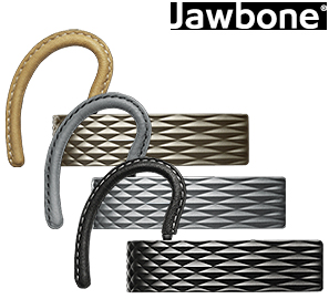 Best Bluetooth Accessory of 2008 - New Jawbone!