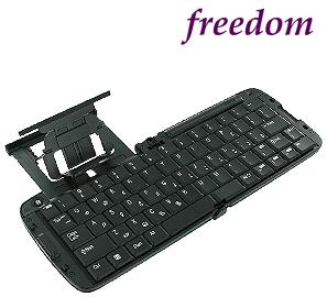 Freedom Keyboard