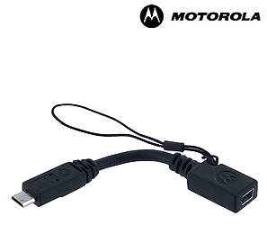 Mini/Micro USB adapter