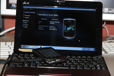 BlackBerry Desktop Manager version 6