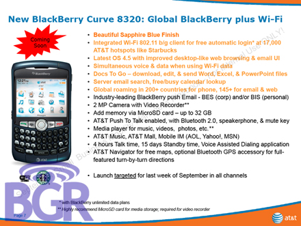 AT&T's BlackBerry Curve 8320