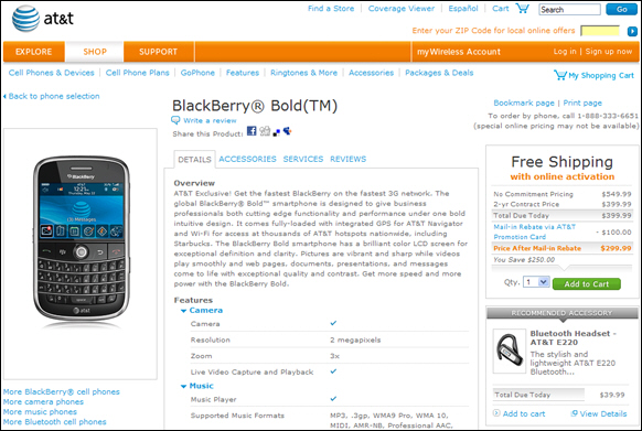 BlackBerry Bold Now Available from AT&T!