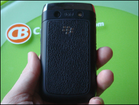 The BlackBerry Bold 9700's Leather Door is less blingy than its predecessor.