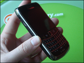 The BlackBerry Bold 9700 is understated and stylish. It's confidently Bold.
