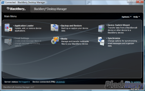 Desktop Manager 4.7
