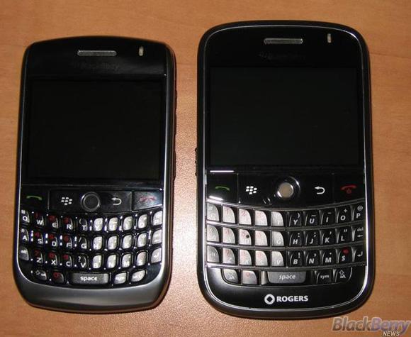 BlackBerry Javelin on eBay!