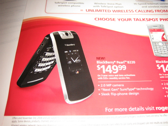 Rogers 8220 Pricing - $149.99