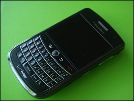 The Verizon BlackBerry Tour - how could you not want one of these?!