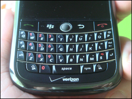 The BlackBerry Tour's keyboard is much improved over the 8830 World Edition it is replacing.