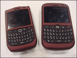 Curve 8900 on left, Bold on Right. I'm sure a 9630 version will be available too!