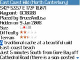 CacheBerry for BlackBerry