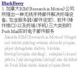 Nciku for BlackBerry