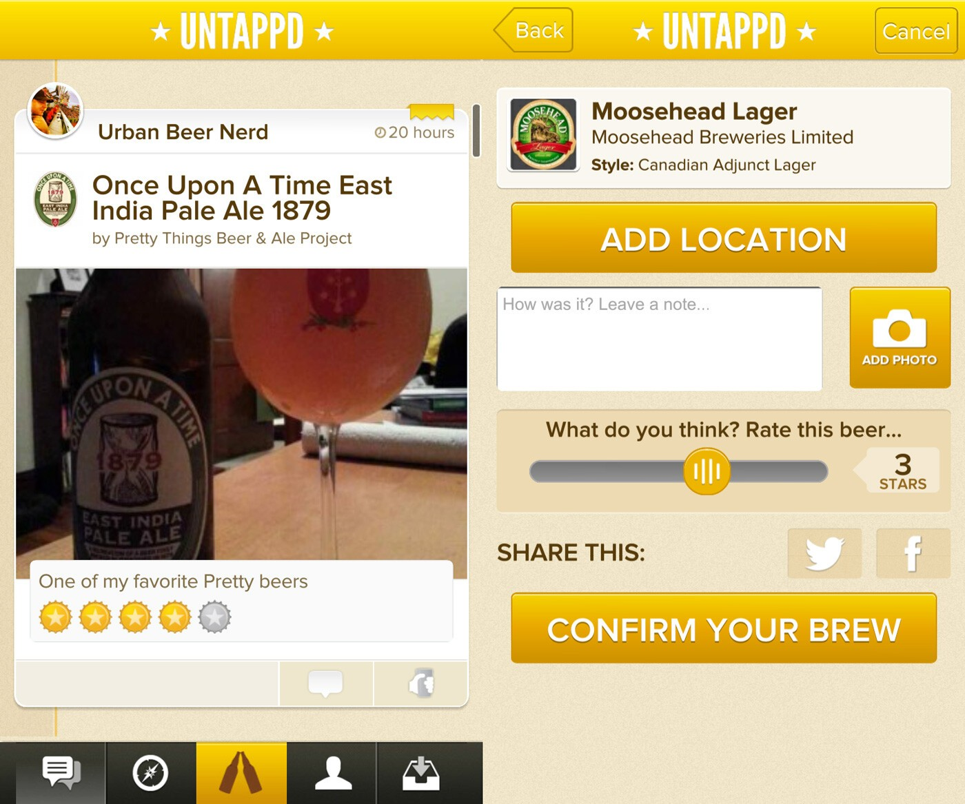 Untappd for BlackBerry 10