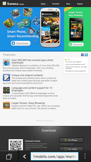 How to download and install Android apps using the 1mobile Market on