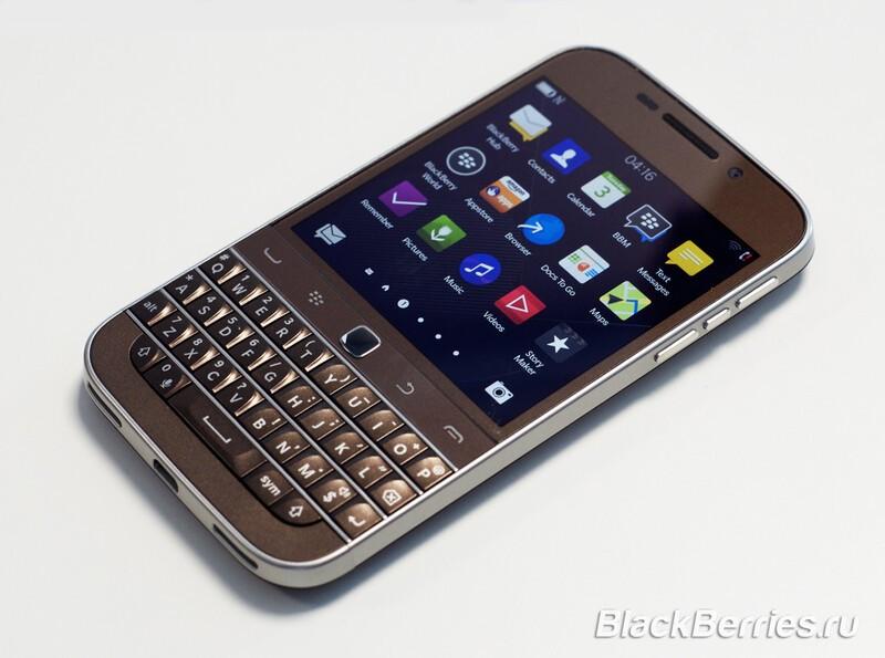 BlackBerry Classic Bronze