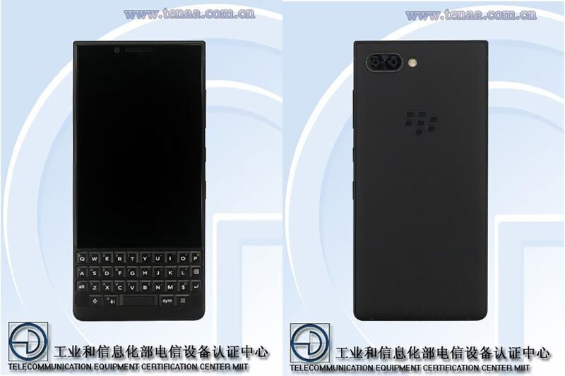 BlackBerry 'Athena'