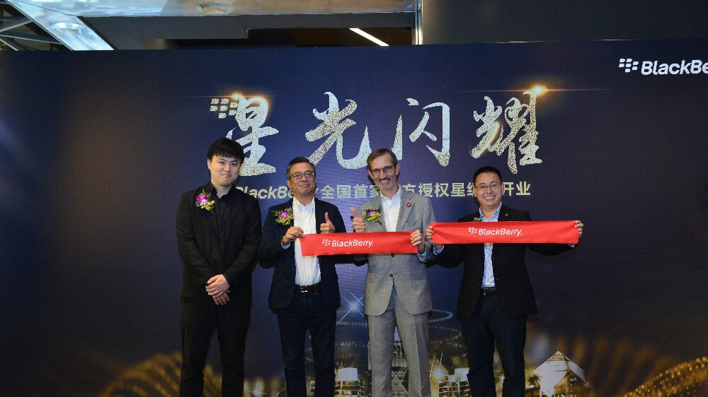 BlackBerry star shops officially opened in Shanghai and Nanjing