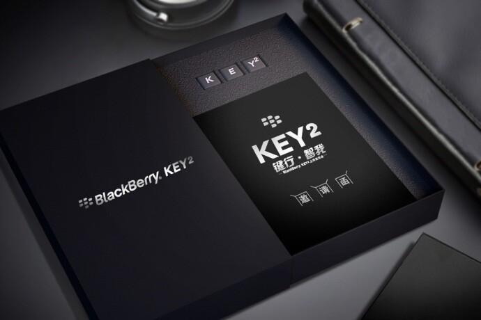 KEY2 China