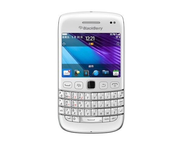 The Pure White BlackBerry Bold 9790 gets officially released in Hong Kong