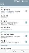 LG G3 Korean
