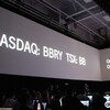 BlackBerry Q2 Fiscal 2015 Earnings Call