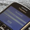 Facebook for BBOS v4.4.0.5 now available in the BlackBerry Beta Zone