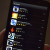 All those 'App for' apps in BlackBerry World have 48 hours to change their name