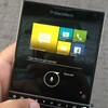 Would you want a BlackBerry Passport without the physical keyboard?
