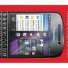 Deal of the Day: 50% off Tru Protection Anti-Glare Film for BlackBerry Q10