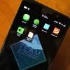 BlackBerry App Roundup for September 27, 2014