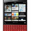 Amazon shipments of the red BlackBerry Passport have begun