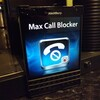 Call Blocker Pro-Passport-Hero