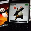 Kung-Fu-Panda-BBM-Stickers