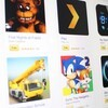 Amazon Appstore Christmas bundle