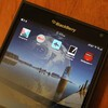 BlackBerry App Roundup for December 19, 2014