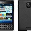 Give your BlackBerry Passport a durable skin cover for only $3.95 today!