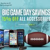Big Game Day Sale! Save 15% on all BlackBerry accessories