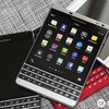 Wishing you had a Silver Edition BlackBerry Passport? Enter this contest!