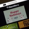 BlackBerry World holidays sale offers some great apps for cheap!