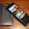 Save $28 on this hard shell case for the BlackBerry Priv