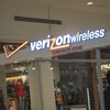 Verizon adds more data to its prepaid smartphone plans