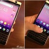 Could this be the first real look at BlackBerry's last in-house QWERTY device?