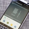 CrackBerry Asks: Do you need the Convenience Key?