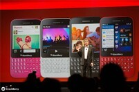 BlackBerry Q5 QWERTY announced - Coming in red, white, black and pink