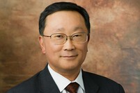John S. Chen