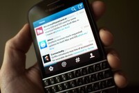 Twitter for BlackBerry 10 updated with speed improvements and bug fixes