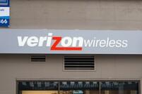 Verizon introduces TravelPass, its new international plan