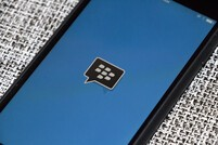 BBM beta releases updated for Android and iOS