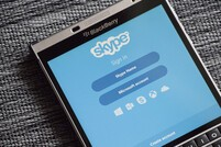 Skype for BlackBerry 10 updated with new design, improved navigation and search features