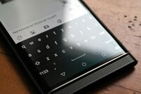 BlackBerry Keyboard beta update for Priv brings a mix of changes
